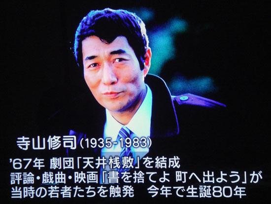 DSC07646_20151101091807b51.jpg