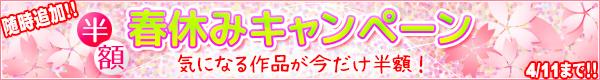 2016_spring_sp_a.jpg