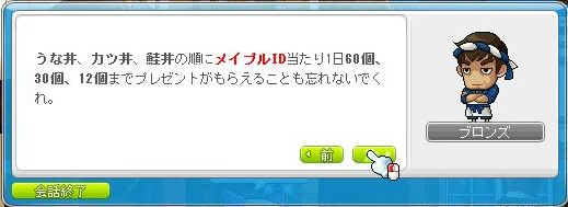 Maple151111_160841 (2)