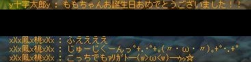 Maple151115_210633 (2)