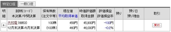 2015-12-01k.jpg