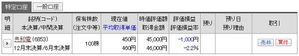 2015-12-05k.jpg