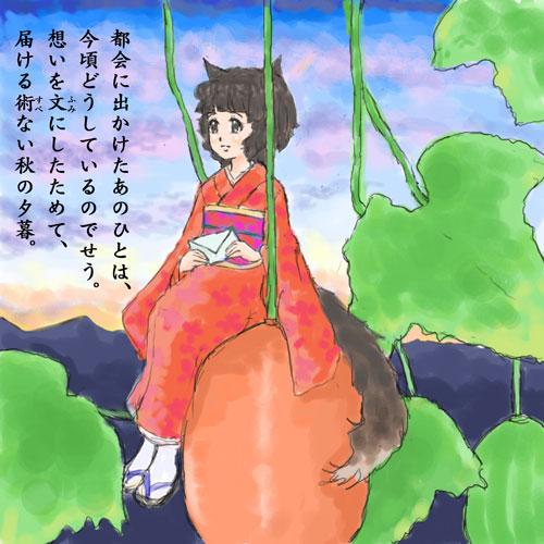 夕暮れからすうり乙女2015-03