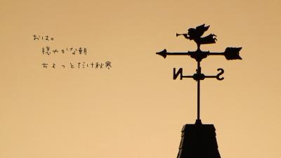 151027-a3.jpg