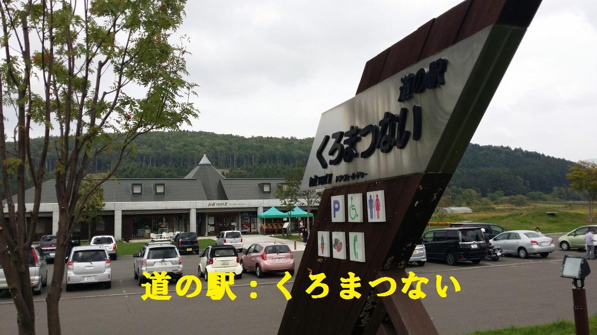 16_20151023230252116.jpg