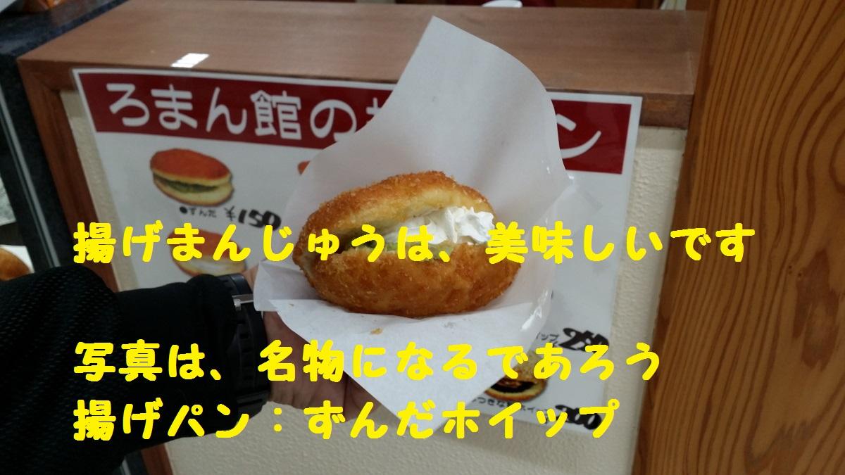 17_20151117195524f9b.jpg