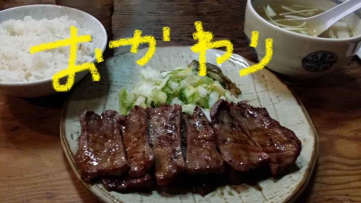 20151022_175534.jpg
