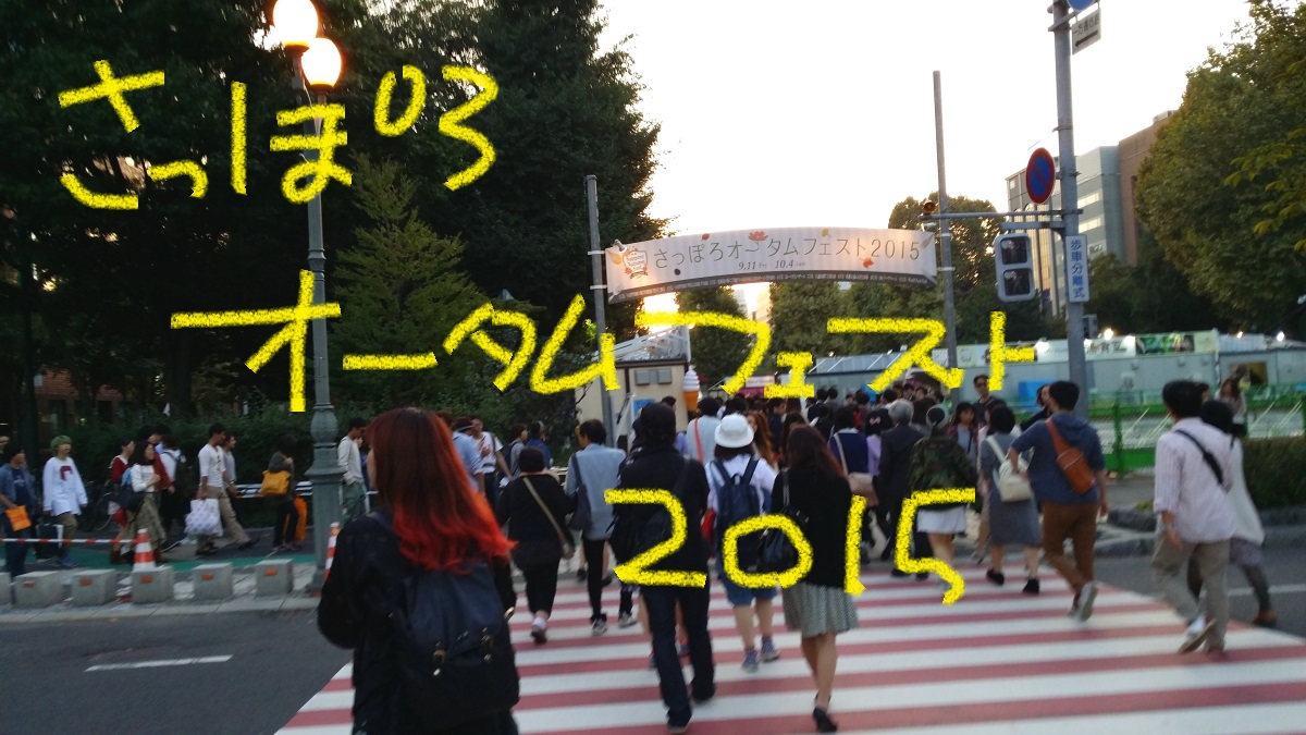2_201510231152148e2.jpg