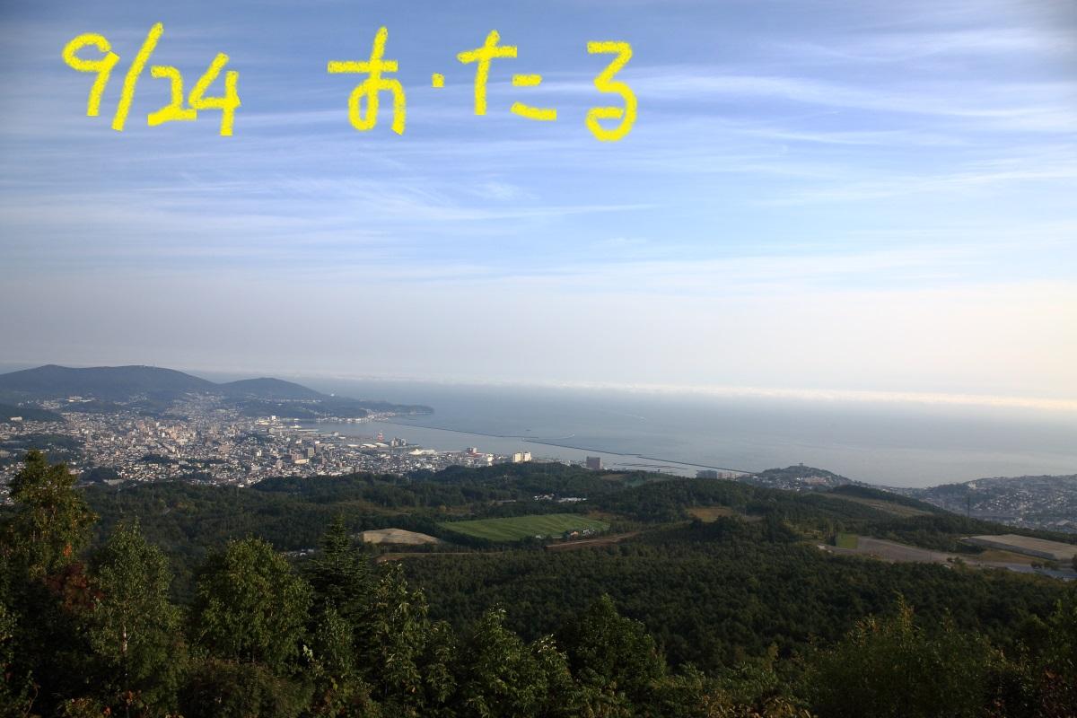 2_201510232301158c4.jpg