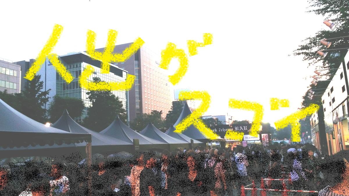 3_201510231152134d4.jpg