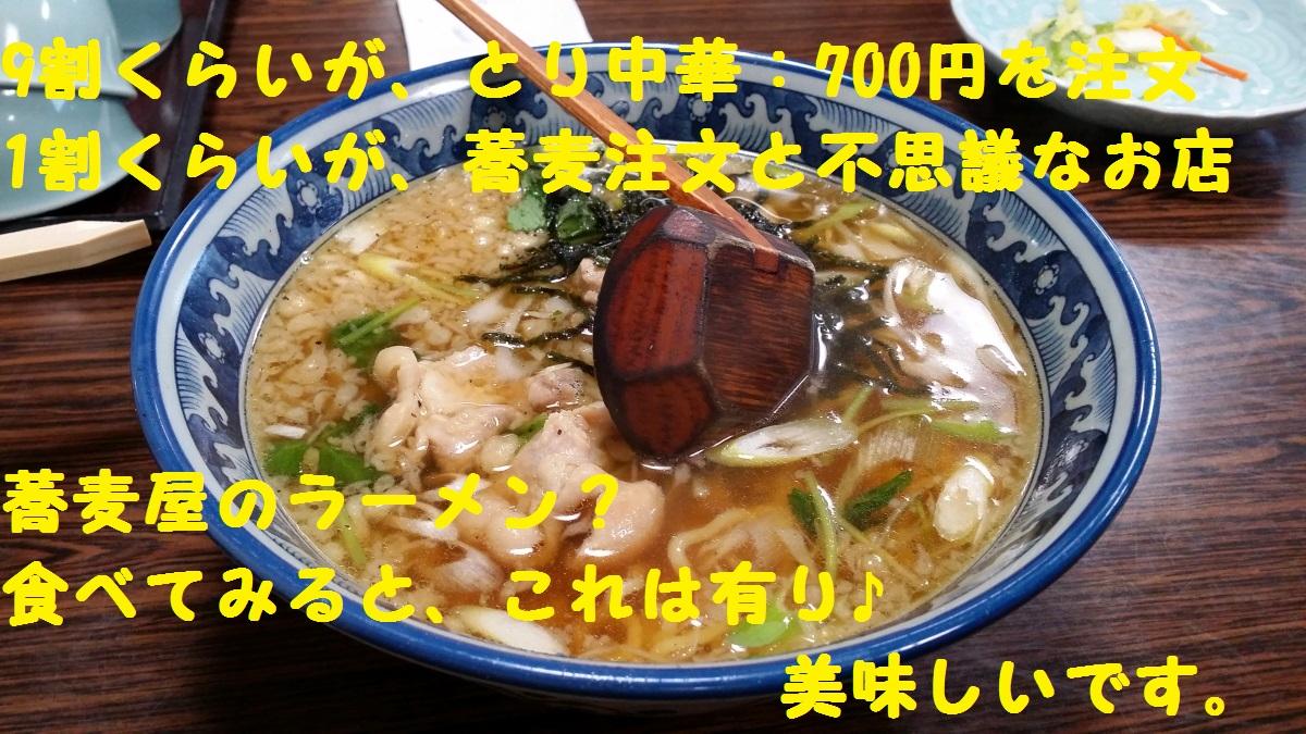 5_2015111321283451f.jpg