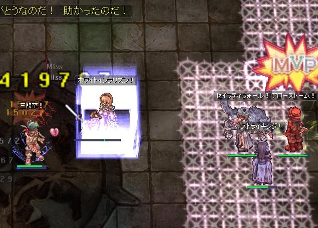 イフ撃破!