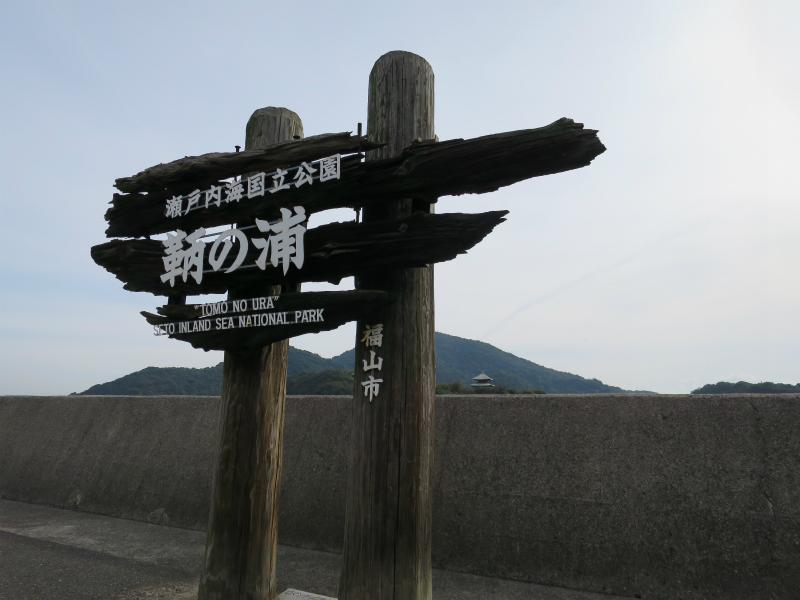 yunotu 093