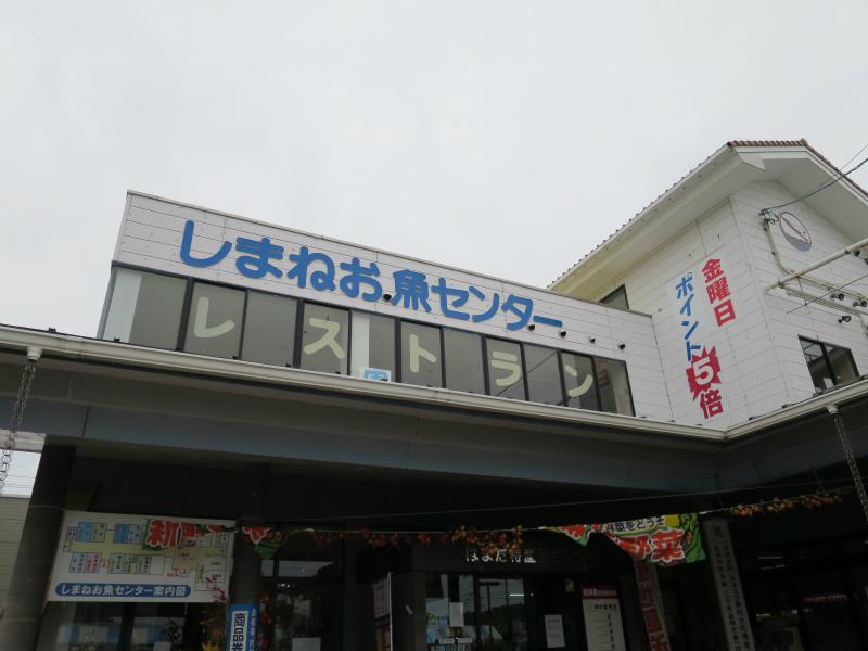 yunotu 098