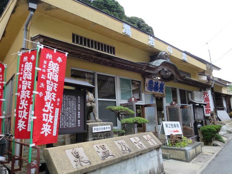 yunotu 106