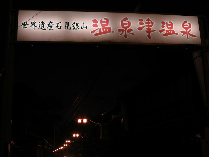 yunotu 156