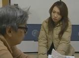 上京して行くあてのない女の子を住まわせ奉仕させる老人