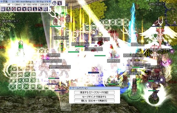 screen188.jpg