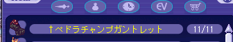 78taime1107.png