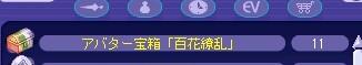 TWCI_2015_10_28_16_3_18.jpg