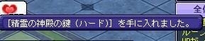 TWCI_2015_10_29_15_26_8.jpg