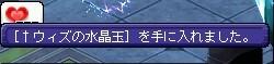 TWCI_2015_10_29_15_27_11.jpg