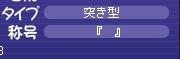 TWCI_2015_10_29_18_43_39.jpg