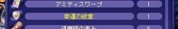 TWCI_2015_10_29_18_43_51.jpg