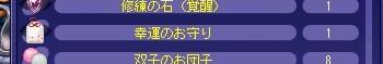 TWCI_2015_10_29_18_43_55.jpg