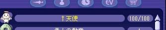 TWCI_2015_11_4_14_50_1.jpg