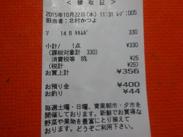 mini_DSC02699.jpg
