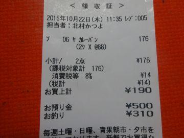 mini_DSC02701.jpg
