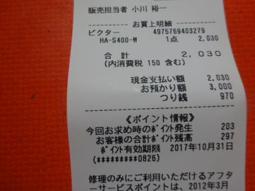 mini_DSC02779.jpg
