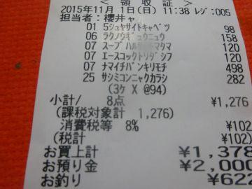 mini_DSC02788.jpg