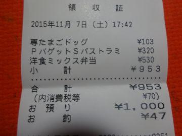 mini_DSC02834.jpg