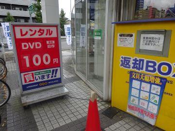 mini_DSC02871.jpg