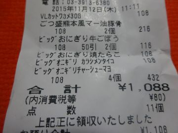 mini_DSC02876.jpg