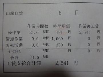 mini_DSC02885.jpg