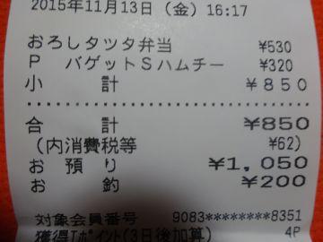 mini_DSC02889.jpg