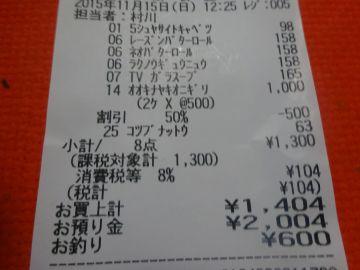 mini_DSC02903.jpg