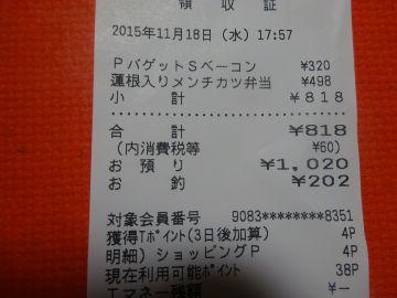 mini_DSC02919.jpg