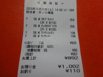 mini_DSC02957.jpg