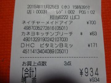 mini_DSC02989.jpg