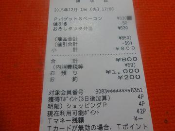 mini_DSC03054.jpg