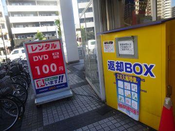 mini_DSC03095.jpg