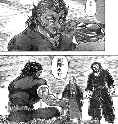 bakidou82-15102403.jpg