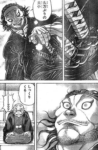 bakidou82-15102404.jpg