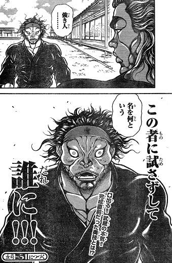 bakidou85-15111203.jpg