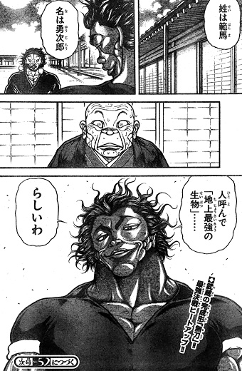 bakidou86-15111902.jpg