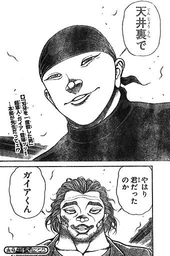 bakidou89-15121001.jpg